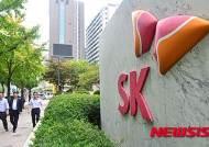 SK(주), 대기업 지주회사 첫 전자투표 도입