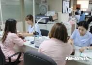 건강검진 고혈압·당뇨 의심판정시 동네병의원 무료 확진검사