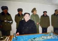 """전문가 """"北, 핵-경제 병진노선 한계…대화공세 가능성도"""""""