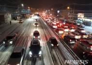 서울 가양동 도로 한복판서 도시가스 누출