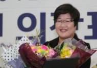 김희영 아산시의원, 민주평통 의장상 수상