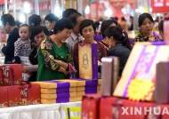 중국, 올해의 한자로 '향(享)' 선정…올해의 단어 '초심'