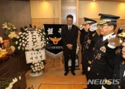 이준섭 대구지방경찰청장, 고 정연호 경사 빈소 조문
