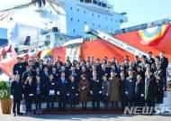 세계 최대 LNG 추진 벌크선 그린 아이리스호 명명식