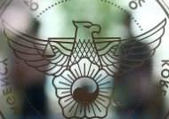 경찰, 장애인전형 대입비리 수사…이번주 관련자 소환
