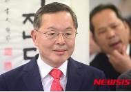 한국당 공들인 '안대희·장제국', 내년 지방선거 불출마 선언