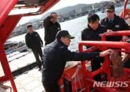 김병로 동해해경청장, 포항권 파출소 긴급구조 대응태세 점검