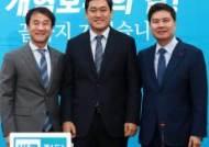 """한병도, 오신환 만나 """"야당이 국정 동반자…항시 마음에 새길 것"""""""