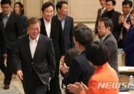 [종합]文대통령, 국민경제자문회의 주재···내년 경제정책 방향 논의