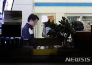 [새해 달라지는 것]최저임금 7530원…노동계 '환영' 유통·제조업계 '근심'