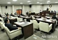 춘천시의회, 진통 끝 추경예산안 통과...야생화사업비 4억 삭감