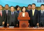 여야 국회의원 26명, 민심연대 출범…'소선거구제 개편'