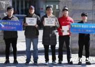 """고시생모임 """"헌재 사시 폐지 합헌, 역사의 오점"""" 반발"""