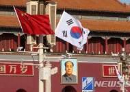 中베이징여유국, 대규모 여행사에 한국단체관광 허용 통보