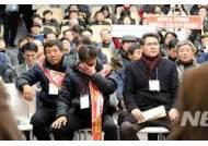 전력수급기본계획 수립 공청회 '아수라장'