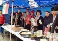 광주 대동고 외국인과 함께 하는 이색 축제