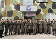 박은정 국민권익위원장, 육군 제9사단 백마부대 방문