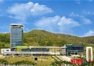 전남기술창업지주회사 뜬다…설립·실무위원회 발족