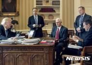 트럼프 행정부 첫해 고위관료 이직률 34%…40년내 최고 기록