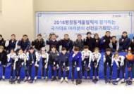 국가대표 지도자들, 하계·동계 따로 있나···쇼트트랙 성원