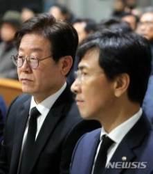 고 김근태 전 상임고문 6주기 추도식 참석한 이재명-안희정
