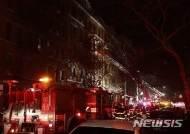 뉴욕 27년래 최악의 화재…원인은 3세 어린이 불장난 추정