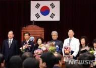 """통영적십자병원, 경상남도 표창패 수여"""""""