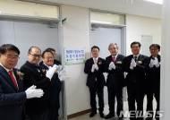 """경북도, """"2021년까지 1000가구 이상 청년 귀농인 육성"""""""