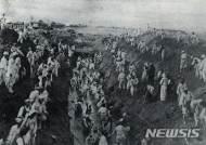 독립기념관, 일제 식민지배 미화 '식민지근대화론 비판' 발간