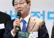유승민 대표가 추천하는 공화주의-대한민국헌법