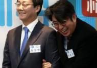 박종진 '유승민 대표님 잘 부탁드립니다'