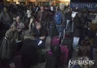 美 주요 공항서 입국심사 컴퓨터 다운…2시간 뒤 복구