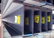 한미 FTA 개정 협상 5일 돌입…철강업계, 긴장 속 대책 마련 부심