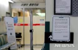 신생아중환자실 수간호사 재소환…내일 전공의 집중조사