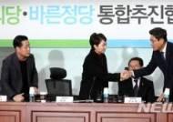 '국민의당-바른정당' 통합추진협의체 가동