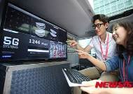 삼성전자, 美 버라이즌에 5G 네트워크 장비 공급한다