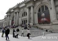 뉴욕 메트로폴리탄박물관,非뉴요커에 입장료 25달러 받는다