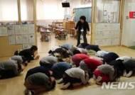 日 학교 위기 매뉴얼에 '北미사일 대응법' 명기