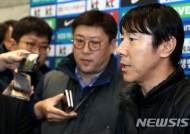 유럽파 선수들 점검 마치고 귀국한 신태용 감독