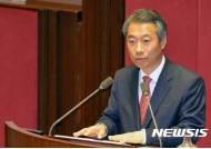 정종섭 의원, '대구 동구 효목동 도시재생 주민간담회' 개최