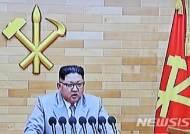 北김정은 생일…남북회담 하루 앞두고 도발징후 없어