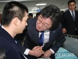 유승민 바른정당 대표, 안보관 대립 '정리까지 기다리고 있다'