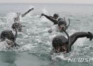 해군1함대 SSU 전투수영훈련