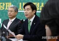 """국민의당 """"급격한 최저임금 인상 후폭풍 몰아닥쳐"""""""