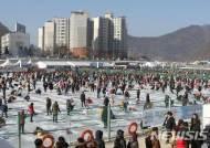 화천산천어축제 알뜰축제 입소문..상품권·교환권 역할 톡톡