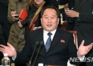 """北 회담대표 """"북남관계 개선 바라는 민심 열망 강렬"""""""