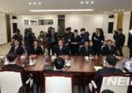남북, 공동보도문 채택…北대표단 방남·군사당국회담 개최 합의