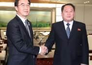 [종합]남북, 공동보도문 채택…北대표단 방남·군사당국회담 개최 합의