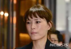 '최순실 청문회 불출석' 윤전추 1심서 징역형