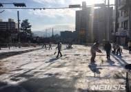 폭설 이후 제설 작업하는 의창구 공무원들